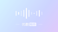 舞蹈踏板音乐TOP SONGS STEP SPRING  2019
