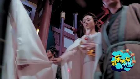 《楚乔传》星玥CP发糖不断 林更新撩妹套路大揭秘