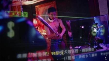 700Bike x W - 野狗007 Product Film