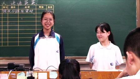 义乌外国语学校17届902毕业vcr
