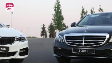 全新BMW5系Li与竞品同框展示