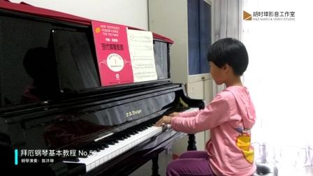 拜厄钢琴基本教程 No.59-胡时璋影音工作室