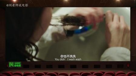 哎呀我去: 《生吃》, 一部连贝爷看了都甘拜下风的电影