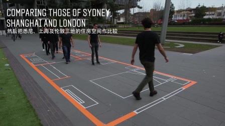 城市未来 - 悉尼建筑节