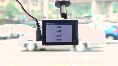 GDR E560语音声控