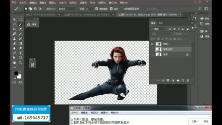 PS教程:照片转水彩泼墨画效果(上)photoshop教程