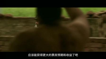 电影路透社170621:断臂女身陷猛男食人族