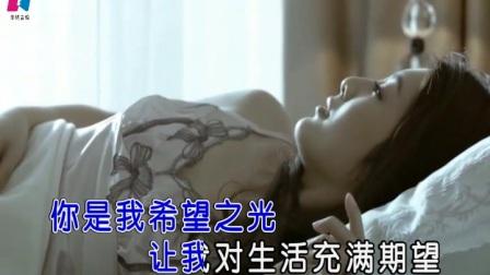 许歌淳一-让爱成书 红日蓝月KTV推介