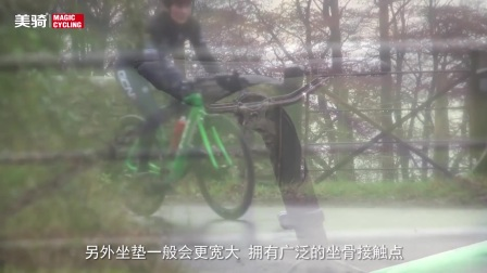 《美骑快讯》第135期 萌你一脸 日漫萌妹骑豪车飙速度
