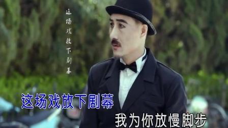 小沈龙-默默(原版)红日蓝月KTV推介