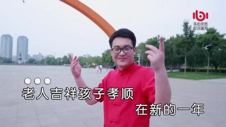 刘航-心想万事成(原版)红日蓝月KTV推介