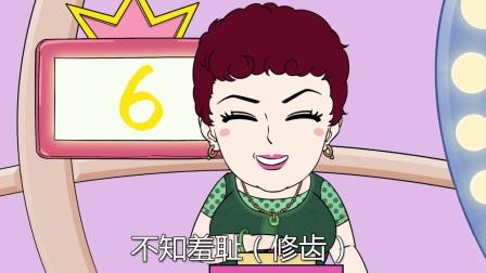 未来媳妇本地郎27集:粤语最全的冷笑话都在这了,笑个痛快吧!