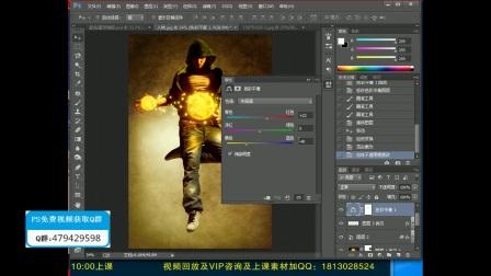 PS教程:魔法少年超酷海报制作(下)photoshop海报制作教程