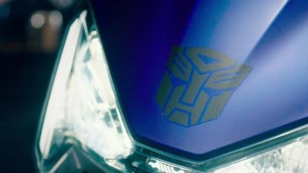 爱玛变形金刚酷车系列登场  拯救地球 30S