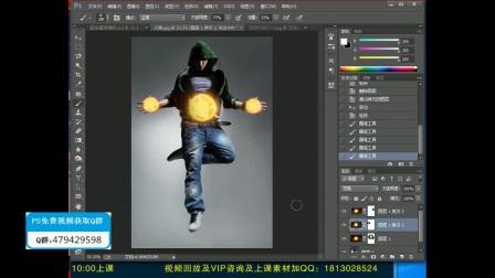 PS教程:魔法少年超酷海报制作(上)photoshop海报制作教程