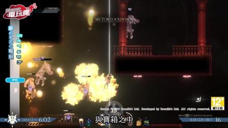 《Seraph》已上市游戏介绍
