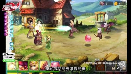 《RO 仙境传说:复兴》手机游戏介绍