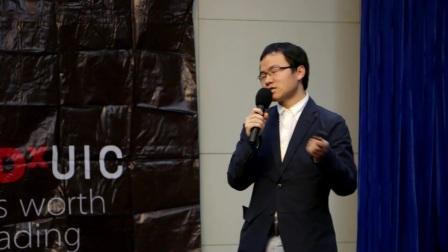 移动互联网下半场,年轻人的机会:罗超@TEDxUIC