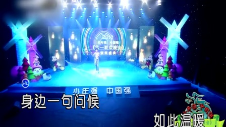 齐霖-爸爸妈妈(剧情版)红日蓝月KTV推介