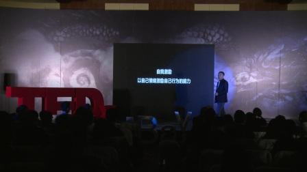 到运动场上去提高你的情商:钟秉枢@TEDxBohaiBay