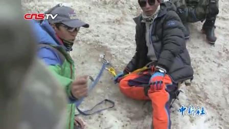 """西藏侦察兵把训练课堂""""搬""""到海拔6500米冰川"""