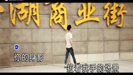 觅雅乐队-父亲的身影(原版)红日蓝月KTV推介