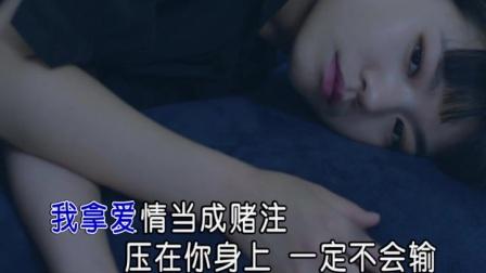 张佳彤-不想蓝瘦我不哭 红日蓝月KTV推介