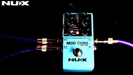 Nux Mod Core Deluxe 中文
