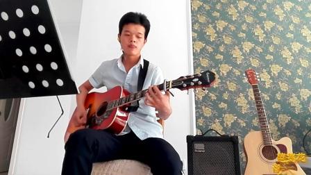 许巍《蓝莲花》-音乐云鹤-吉他弹唱