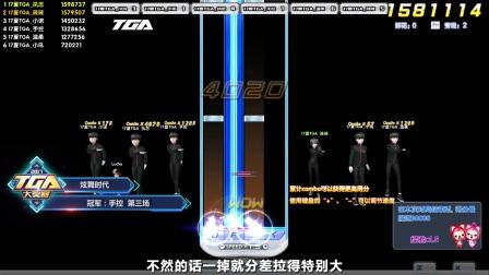 【集锦】炫舞时代 神级手速展现实力 华丽COMBO应接不暇