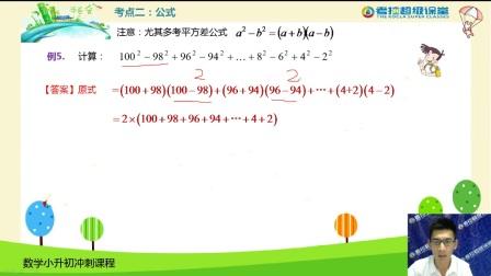3计算(2)
