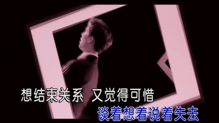 钟子炫-21个人 红日蓝月KTV推介