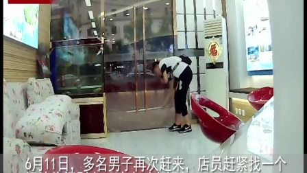 店员称莫名被打 门店频遭骚扰 警方介入调查