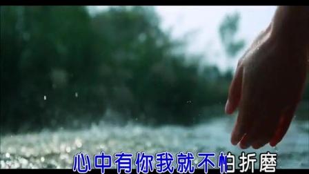 梅朵-单曲循环 红日蓝月KTV推介