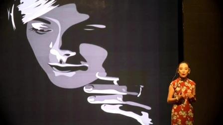 你的样子:张家惠@TEDXQDU