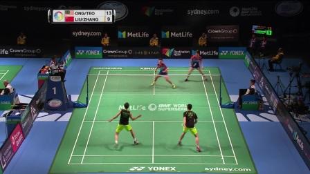 2017澳大利亚羽毛球公开赛四分之一决赛集锦