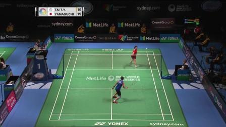 2017澳大利亚羽毛球公开赛半决赛集锦