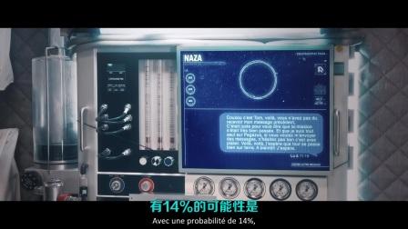 【法国百吉饼】做完任务的宇航员被扔在太空所为何故? @柚子木字幕组