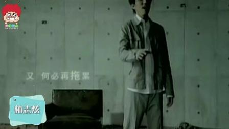 田馥甄、梁静茹、罗志祥......, 金曲奖你欠他们一座奖杯!