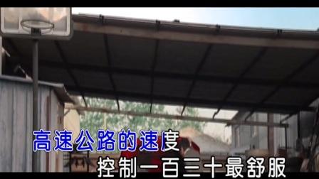 梁剑东-理想速度 红日蓝月KTV推介