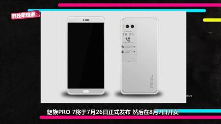 国产手机出货排行前十占七 大神首晒iPhone 8真机