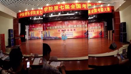 中国音乐学院第七届考级大赛