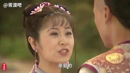 胥渡吧:周星驰 古天乐 尔康 贾宝玉骑行去西藏 结果悲剧了 237