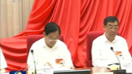 全国政协十二届常委会第二十一次会议开幕 170626