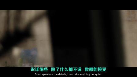 迈尔斯·特勒主演  《感谢您的服役》首曝预告 @柚子木字幕组