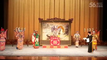 绍剧《龙凤呈祥》选段4