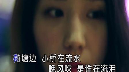 古墓派小龙女-芙蓉泪 红日蓝月KTV推介