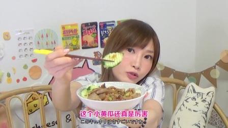 【木下大胃王】优雅的泰国菜—海南鸡饭配上香菜!约3公斤,4000千卡