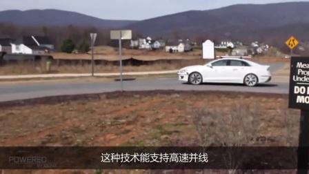 PBX:更智能,响应更快的自动驾驶汽车平台
