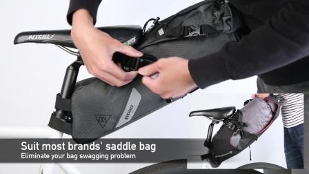WOHO Xtouring 輕量單車露營包 座墊包穩定架 安裝示範